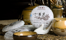 100g Pu er Pu'erh tea slimming Puer tea Chinese riped organic health tea Pu'er