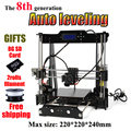 30sets Only High precision 3d printer P802M Auto leveling Melzi control board automatic level 2rolls filament