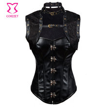 Vintage Gothic Clothing Plus Size Black Armor Corset