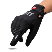 Motorcycle Gloves Off-road Racing Gloves Knight Gloves Drop Resistance Touch Screen Guantes Moto Luvas Alpine Motocross Stars