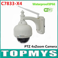 Vstarcam C7833 X4 PTZ IP Camera 2 8 12mm 4X Zoom Wireless HD 720P CCTV Camera