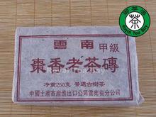 CNNP Puerh shu Puer Tea Brick P054 250g 8 8oz Ripe