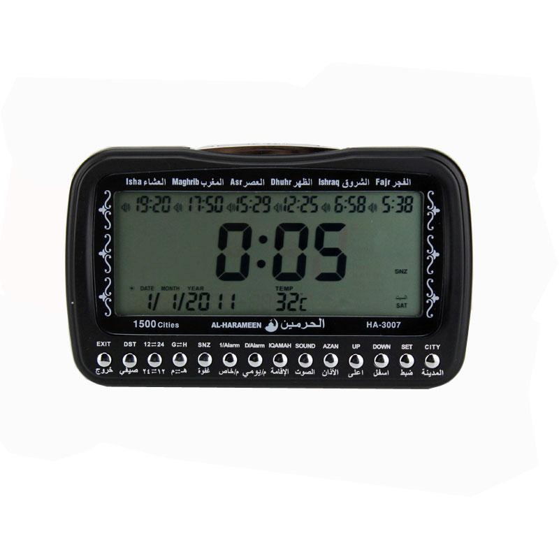 azan clock HA3007 MUSLIM DESK AZAN TABLE CLOCK free shipping(China (Mainland))