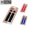 DUUTI High Quality Mountain Bike Road MTB Cycling Bicycle Ultra Light Sponge Handlebar Grips Comfort Slip