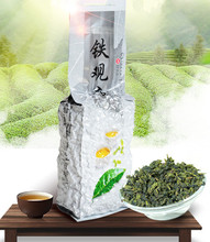 Chinese 250g Tikuanyin organic Green Tie Guan Yin tea The health care Oolong vacuum bag weight loss Tieguanyin the tea+gift(China (Mainland))