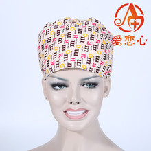 Buy Ai Lianxin New WOMEN doctors nurses Surgical Caps, Hat Cotton Cap short hair Sweatbands ALX-114 for $7.80 in AliExpress store