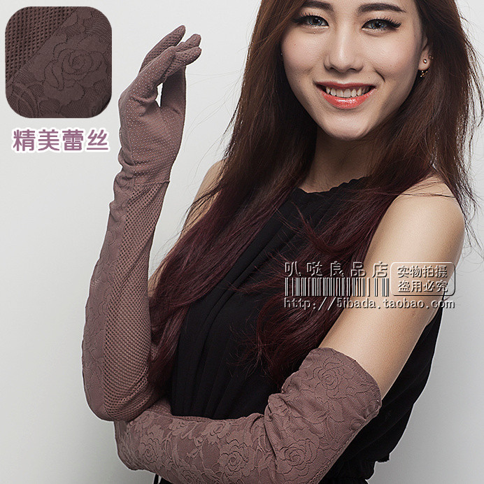 glove cotton lace women's double layer long design sunscreen gloves driving - Modovan Store store