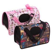 Fashion Pet Dog Cat Puppy Portable Travel Carrier Tote Bag Handbag Crates Kennel Luggage FULI(China (Mainland))