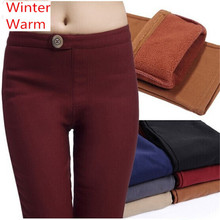 Winter Warm Pencil Pants For Women Fashion Button Elastic Waist Leggings Fleeces Solid Trousers Casual Wear DD8055(China (Mainland))