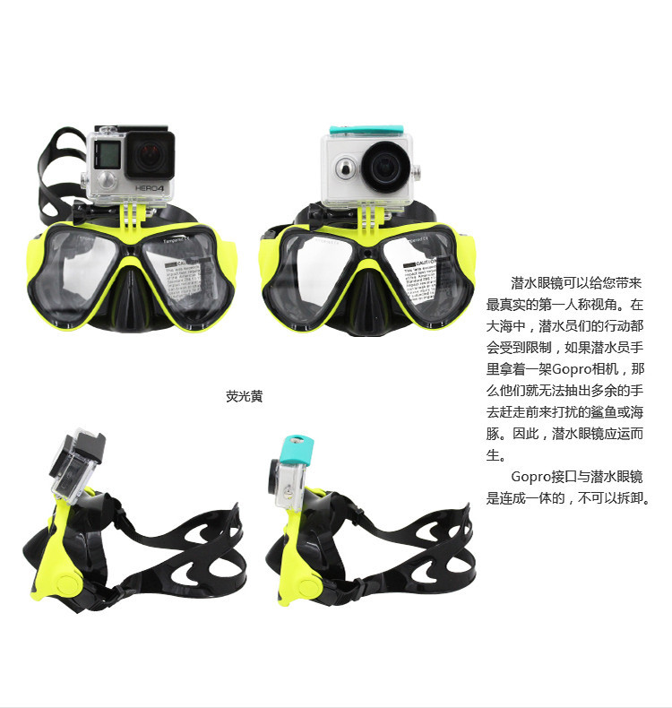 F15540/41-A  Camera Mount Diving Mask Scuba Snorkel Swimming Goggles for GOPRO HERO3/3+/4/5 xiaomi yi Action camera