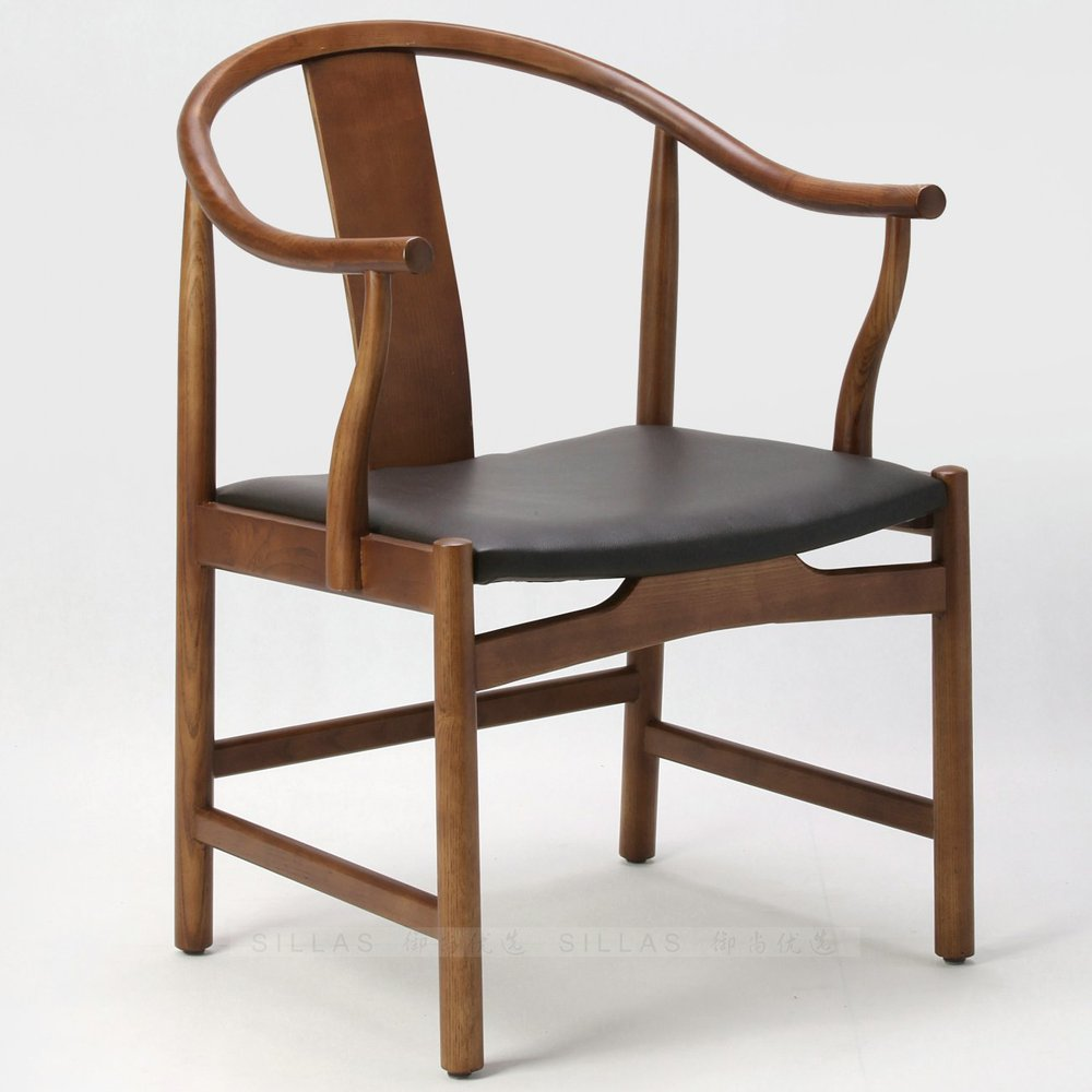Scandinavian Designers Chinese Danish Wood Armchair Chair