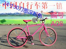 @2x27b backwards riding / backwards brake / 20/24/26-inch / Prosperity/male woman / student Fixed Gear Bikes / 30/40 knife(China (Mainland))
