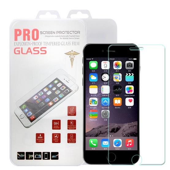 100pcs l Explosion Shatter Premium Tempered Glass font b Screen b font font b Protector b