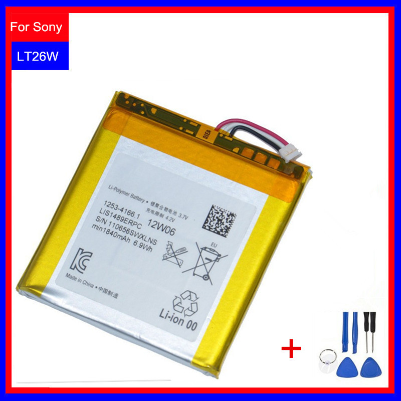 Подлинная LIS1489ERPC 1840 мАч аккумулятор для Sony Xperia acro S LT26W + инструменты