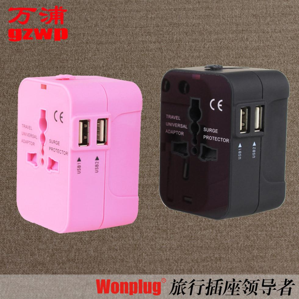 for banana pi Global travel switch socket gift Hotel advertising electronic gifts shipping(China (Mainland))