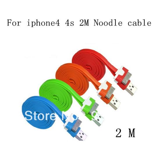 200pcs/lot 2m Flat Charging Cord USB Data Sync Cable For iPhone 4 4S 3GS 3G iPod Nano + china post office shipping(China (Mainland))