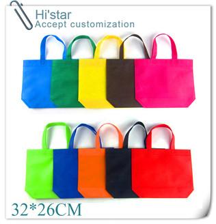 32*26cm 20pcs/lot Free shipping Customized Logo Printing gift bag eco non woven Shopping bags 5 colours(China (Mainland))