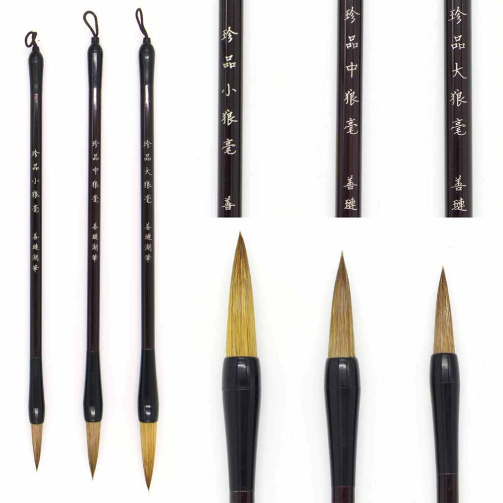 Buy 3 pc set chinese japanese Chinese calligraphy pens
