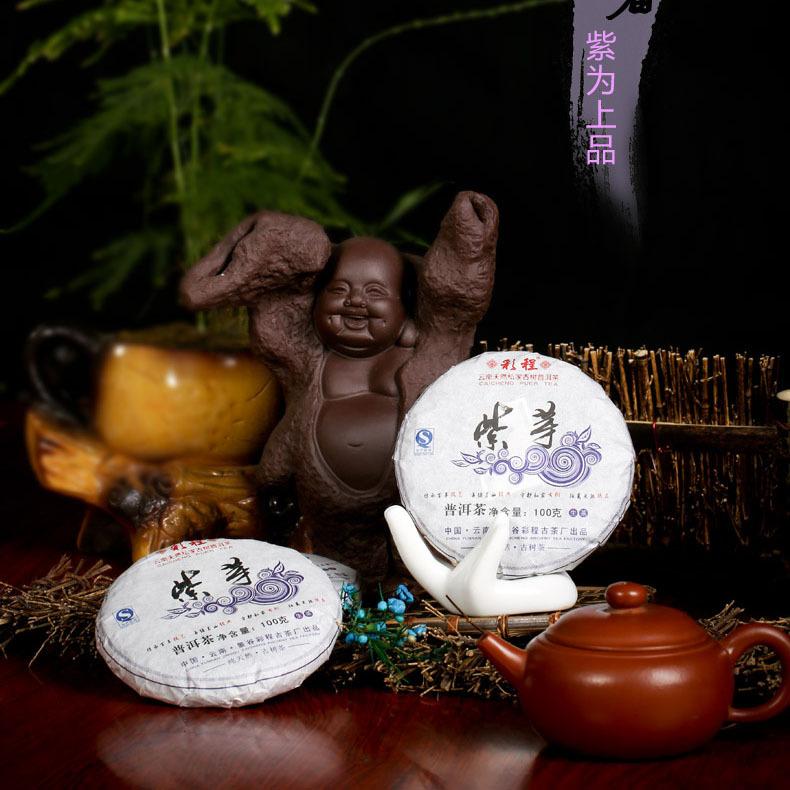 Гаджет  5 years old raw Puer with High quality Original Yunnan shen Pu erh Chinese pu er tea Purple Bud pu