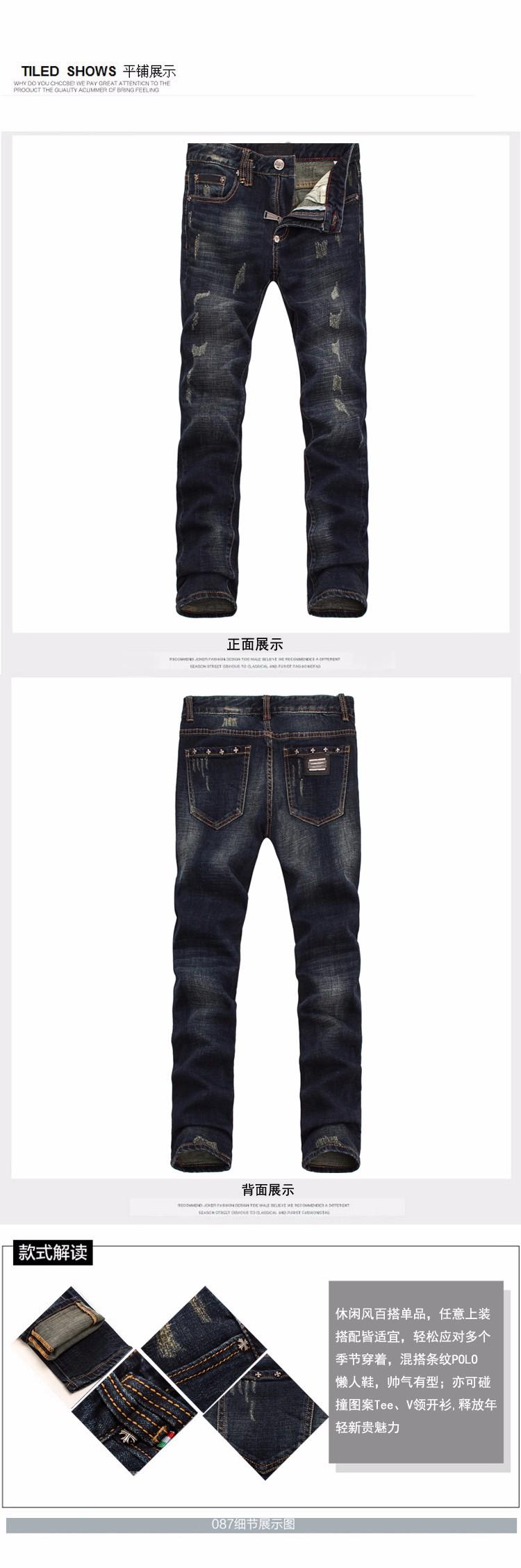 Скидки на Темно-синий бренд брюки одежды брюки дизайнер мальчик джинсы прямые Маленькие ноги штаны отверстие Джинсы мужчин Случайные брюки