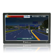 V7 Observing driving record a full-featured visual reversing car GPS navigator special wholesale(China (Mainland))