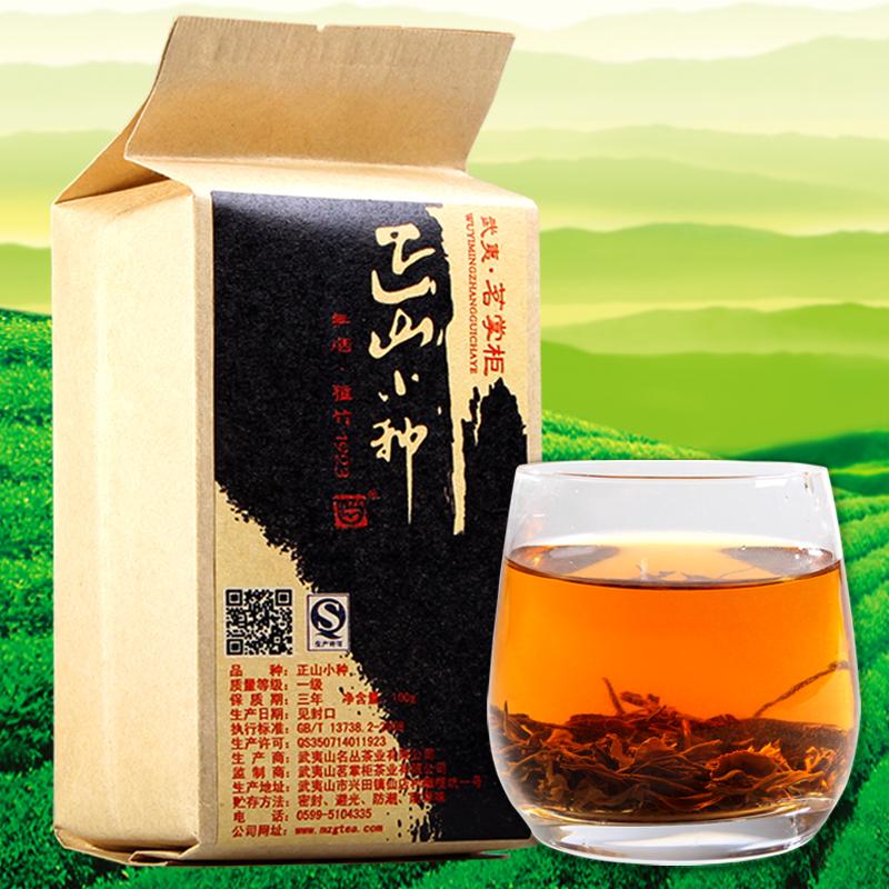 [Ming - spring treasurer Pro buy ] Black tea premium paulownia small kind of red tea Lapsang souchong in bulk health care