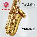 2015 New High quality alto YAS 82Z saxophone musical instruments professional E flat sax alto Gold