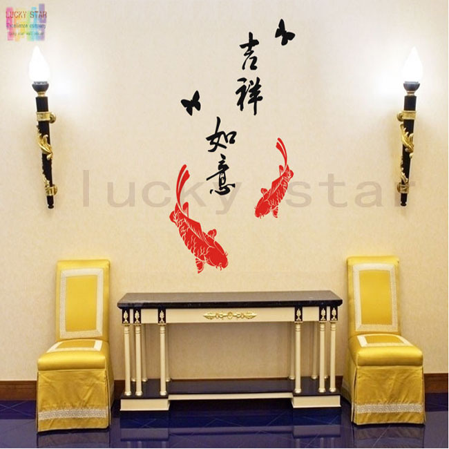 Free shipping chinese blessing everything goes well good for Good luck home decor