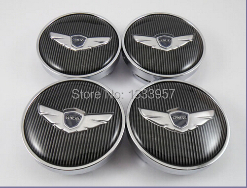Free Shipping 4 x for Genesis Coupe 59mm Wheel Center Caps Hub Cover emblem Bedge<br><br>Aliexpress