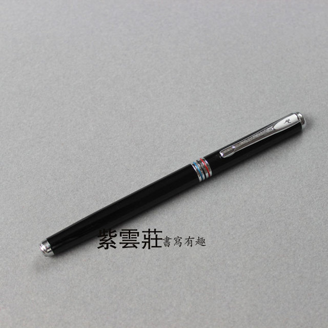 Calligraphy fountain pen hardpen calligraphy pen fountain pen 916