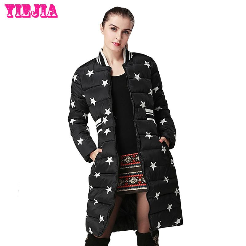 2015 New Winter Jacket Women Floral Stars Print Slim Fit Long Winter Coats Wadded Jackets Ladies Fashion Warm Down Padded Parkas(China (Mainland))