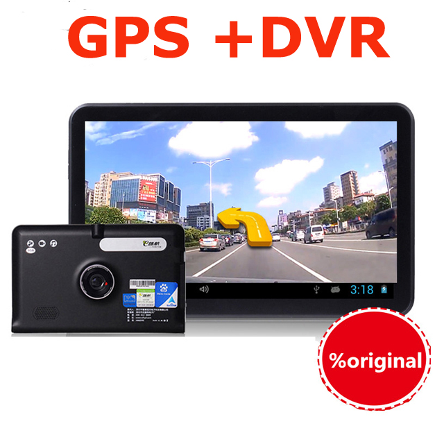 7 inch Car GPS Android Navigation Capacitive Screen Car dvrs Recorder camcorder FM WIFI Truck vehicle gps Built in 8GB Free Map(Hong Kong)