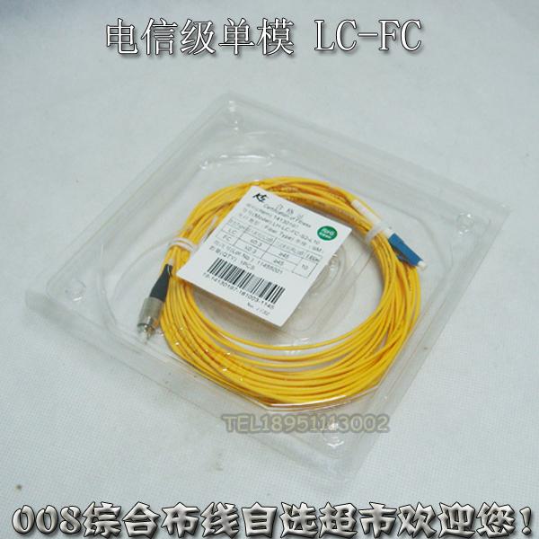 купить Компьютерные аксессуары LC 10 fc/lc LC-FC недорого