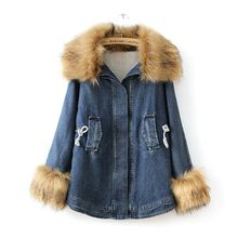 Верхняя одежда Пальто и  от YIWU M&Y JEWELRY CO.,LTD(WHOLESALE) для женщины, материал Полиэстер артикул 32224915129