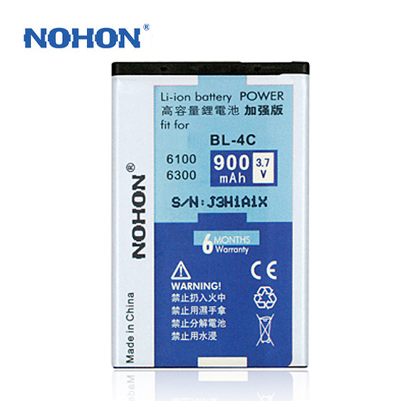 Mobile Phone Battery BL-4C For Nokia 6131 6125 6136 6103 6170 6260 6300 6301 900mAh High Quality Original NOHON Brand in stock(China (Mainland))