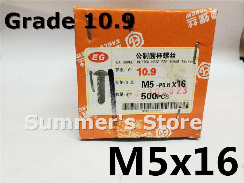 Alloy Steel Hex Socket Button Head Cap Screw M5*16 50 pcs/lot - Summer's Hardware Store store