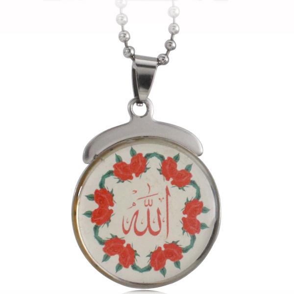 muslim single men in charm Find great deals for big vintage islamic allah pendant muslim jewelry gift religious necklace for men shop with confidence on ebay.