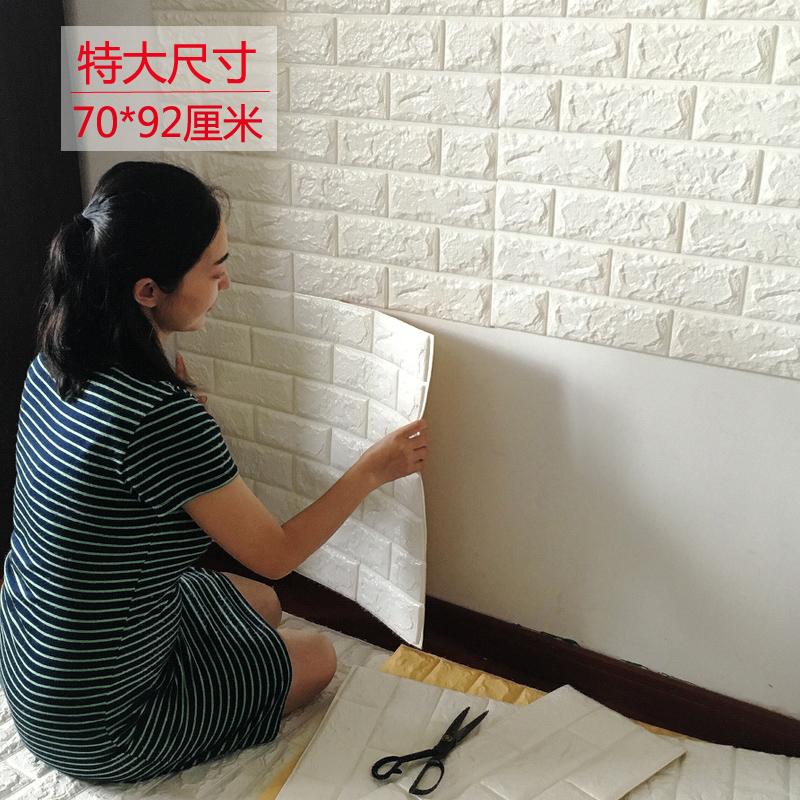 Brick pattern 3d three dimensional wall stickers - Paneles imitacion piedra bricodepot ...