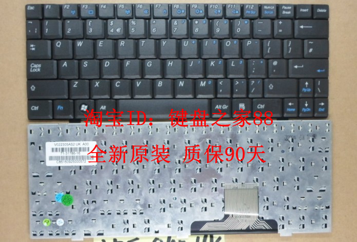HASEE Q100P Q100C FOR GIGABYTE M1022C laptop keyboard(China (Mainland))