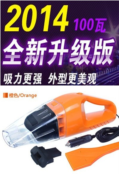 Daily Specials 100W power super suction vacuum cleaner car car wet and dry(China (Mainland))