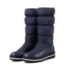 WETKISS 2018 Yeni Kar Botları Kadın Platformu Çizme Bling Sıcak Kış Aşağı Pamuklu Ayakkabı Moda Katlanmış Bayan Ayakkabıları Büyük Boy 35-44(China)