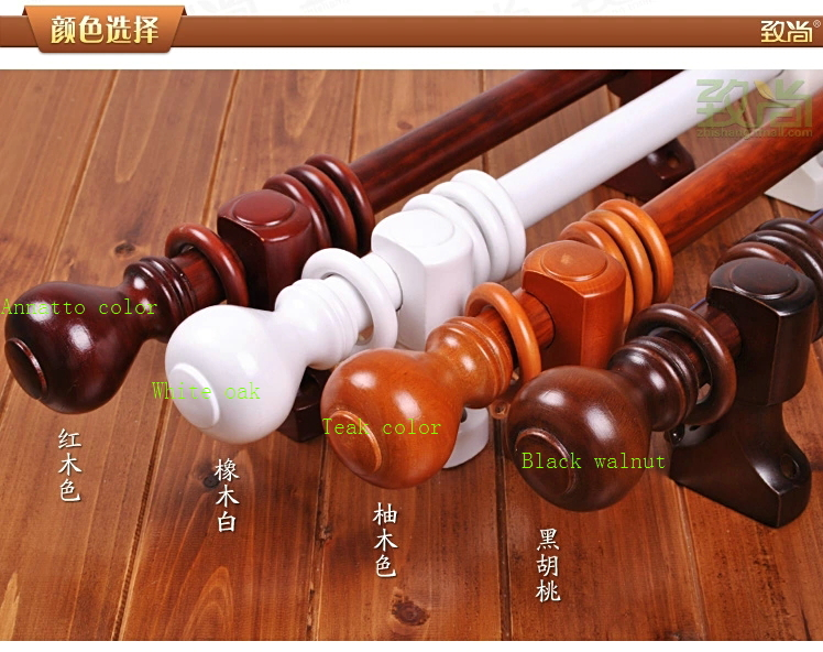 Alibaba Group  Aliexpress.com  온라인 쇼핑 / 판매 낮은 가격 Wooden ...