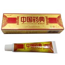 Китайская Медицина Крем Натуральный Мяты Псориаз Экзема Мазь Крем Экзема Лечение Без Побочных Эффектов Антибактериальной(China (Mainland))