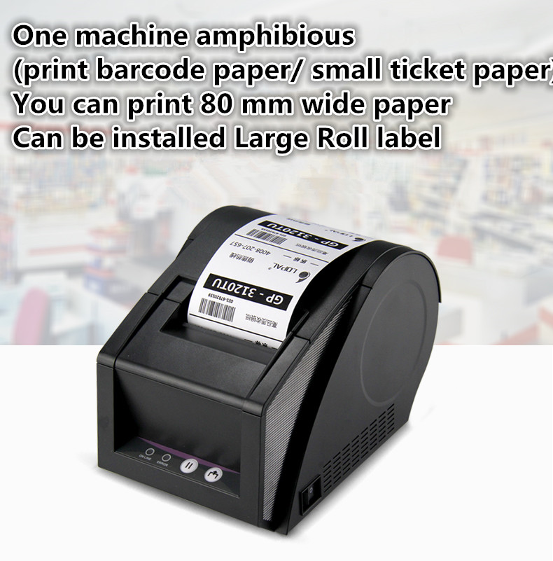 2016 new One machine amphibious Jia Bo GP-3120TU thermal printer barcode label machine price supermarket Label Printer(China (Mainland))