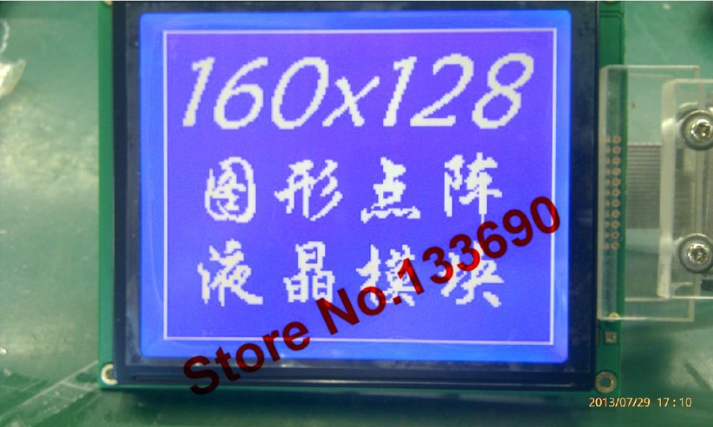 160x128 dots matrix lcd module display with LED backlight 160128 stn display 160*128 8080 Parallel port(China (Mainland))