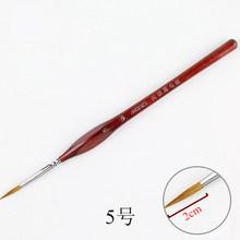 1 pincel de pintura con detalles en miniatura Fineliner pinceles para dibujo de uñas pinceles de media pintura de lobo para suministros de pintura acrílica(China)