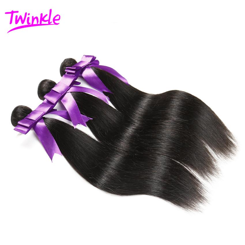 Twinkle products 6A straight brazilian virgin hair 3pcs lot ,unprocessed brazilian virgin human hair weave extensions free ship<br><br>Aliexpress
