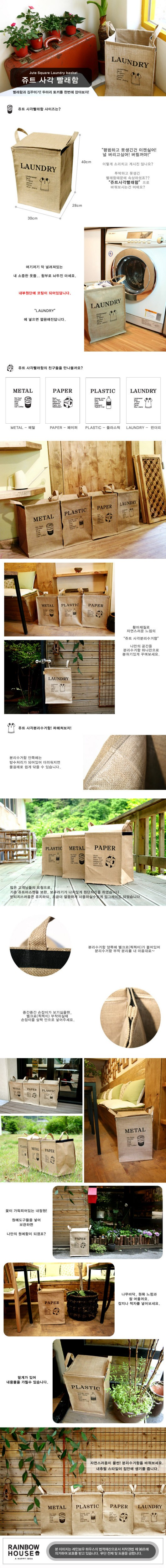 2016 Style Keep Calm And Carry On Jute Storage Basket Portable Pe Schematic Also Usha Table Fan Cg Windmill 1992 Toyota Waterproof Household Sundries Box Dirty Clothes Us609