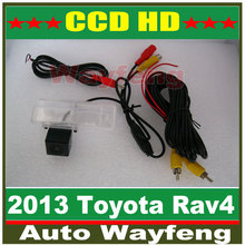 wholesale toyota rear view camera