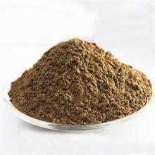 1000g He Shou Wu Powder Black Been Polygonum Multiflorum Root 100% Natural Health Improve Immunity Herbal Tea Free Shipping